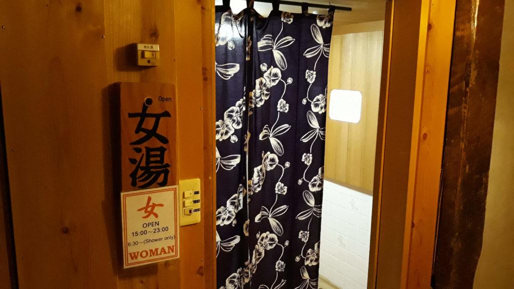 Onsen - Entrée pour les dames