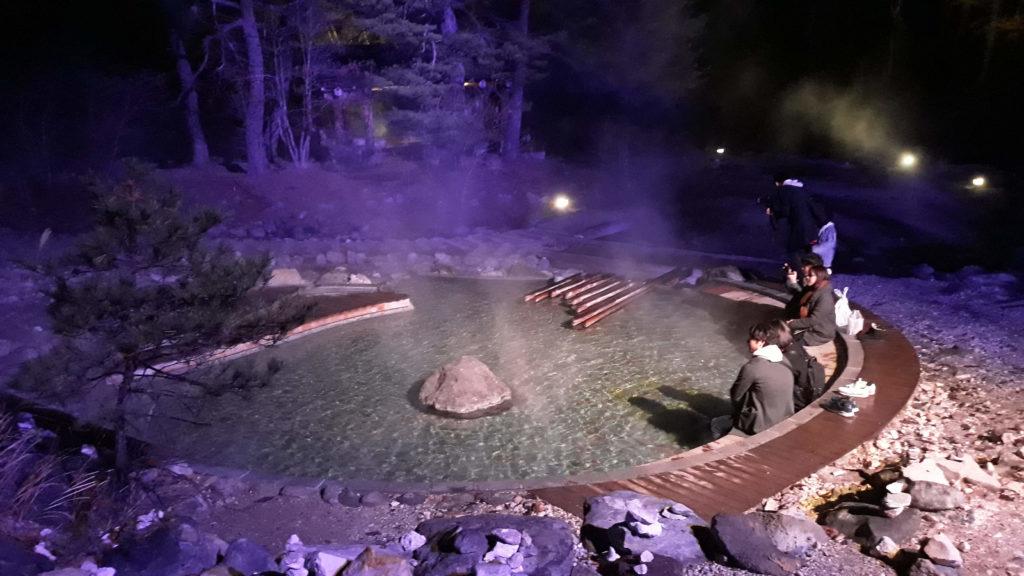 Kusatsu onsen: bain public pour les pieds