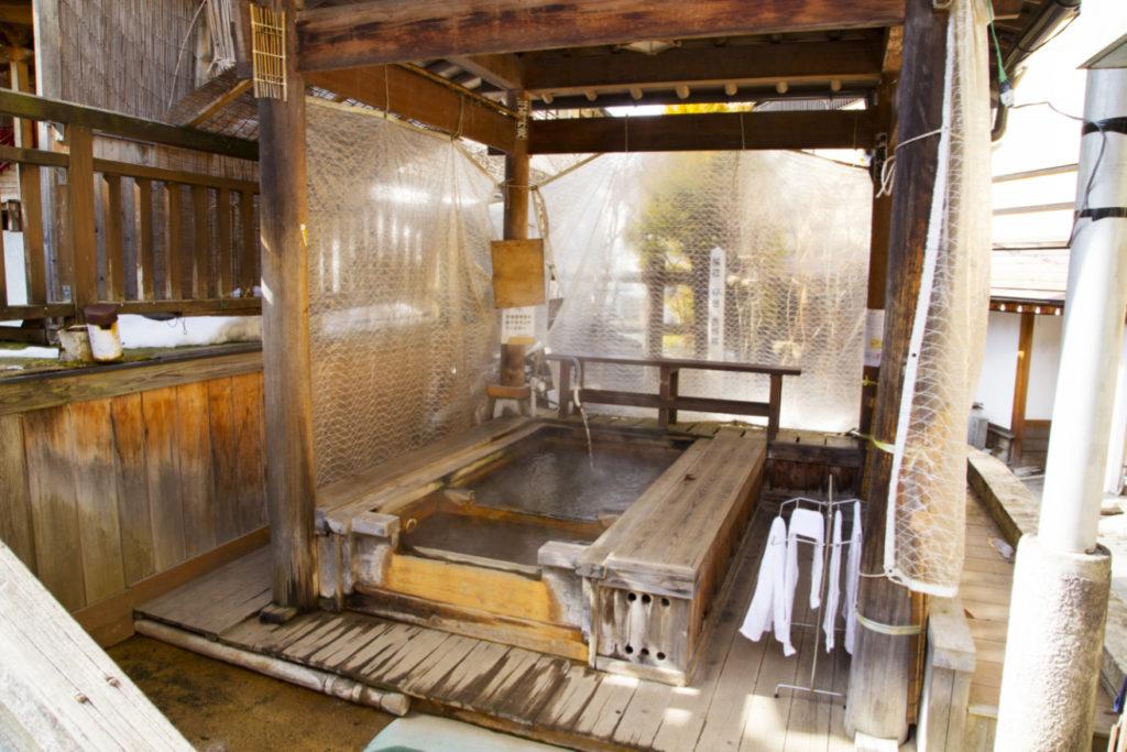 Onsen - bain pour les pieds